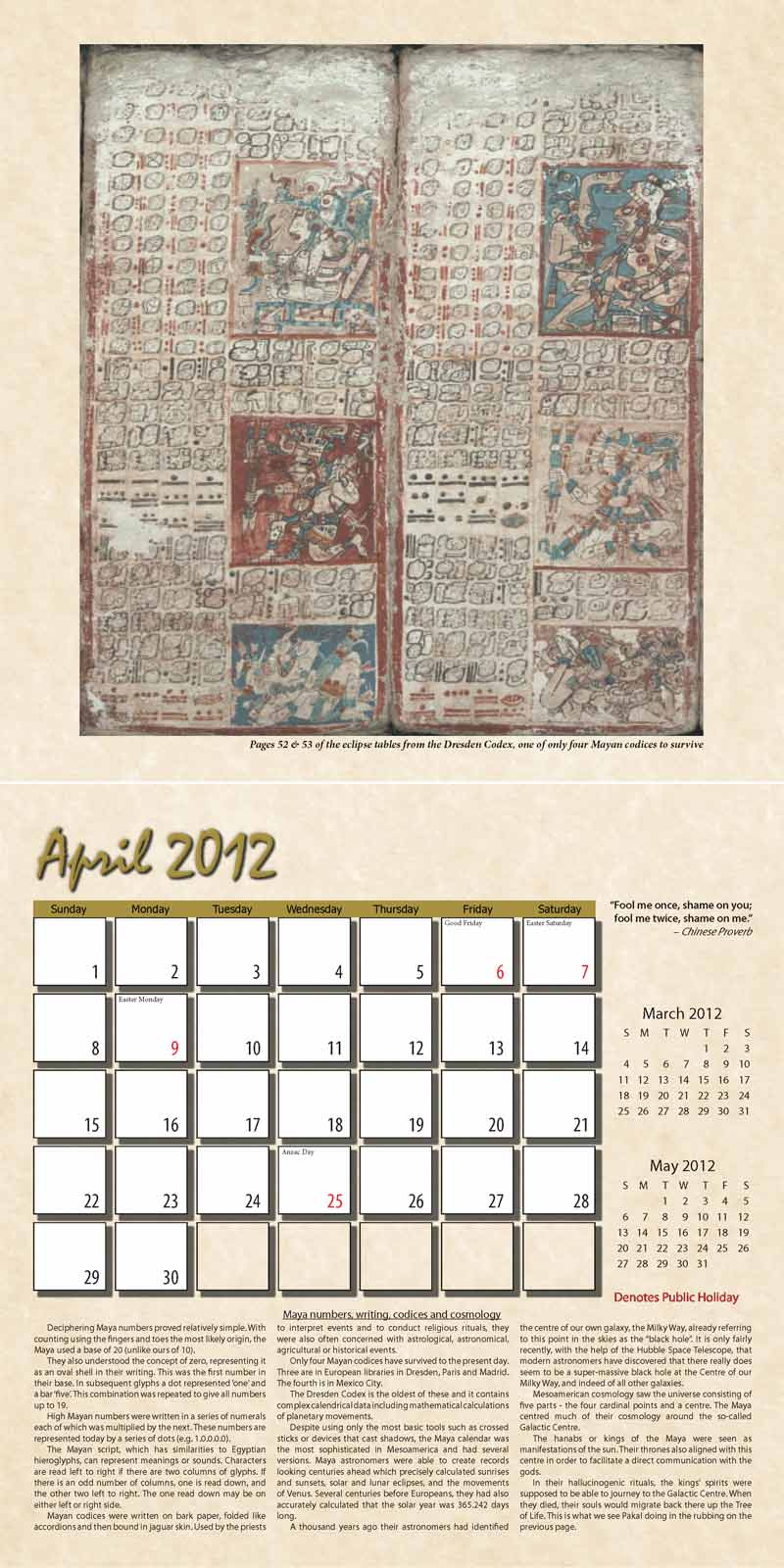 "2012 Eurythmia Calendar ""The Mayan Calendar"" April spread"
